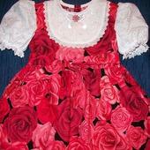 """Платье """"Марта"""""""