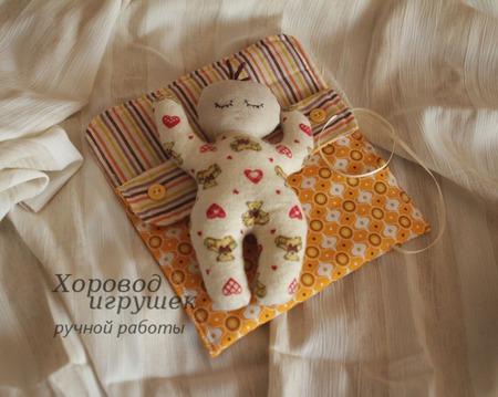Конверт для Малыша-сплюшки ручной работы на заказ