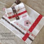 Полотенце кухонное с аппликацией Полоски