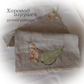Полотенце кухонное льняное Груши
