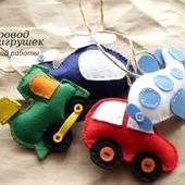 Ёлочные игрушки из фетра Для мальчишек