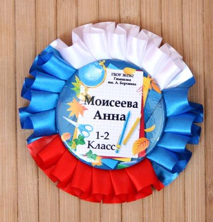 """Наградная розетка """"Выпускник триколор"""" ручной работы на заказ"""