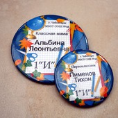 Значки для первоклассника с глобусом