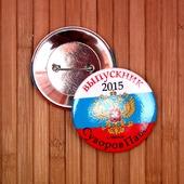 "Значок для выпускника 4 класса ""Флаг"""