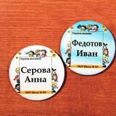 """Значок """"Первоклассник"""" или """"Выпускник"""""""