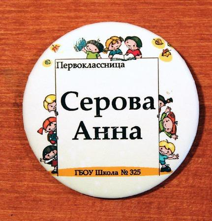 """Значок """"Первоклассник"""" или """"Выпускник"""" ручной работы на заказ"""