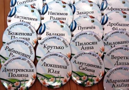 Значки Выпускник детского сада 2016 ручной работы на заказ