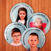 Значки выпускника детского сада с фото