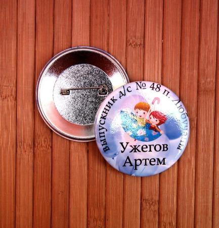 Значок для выпускника детского сада ручной работы на заказ