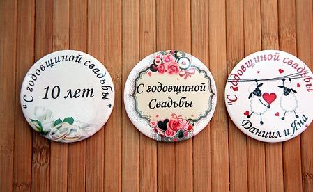 Значки детские, свадебные ручной работы на заказ