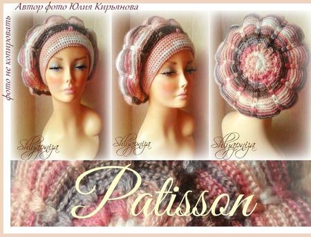 "Берет ""Patisson"" ручной работы на заказ"