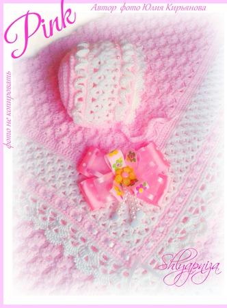 """Комплект на выписку """"Pink"""" ручной работы на заказ"""