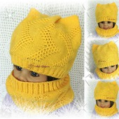 Детские шапочки с ушками