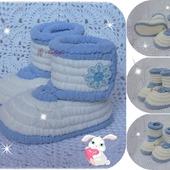 Плюшевые сапожки для мальчика и девочки
