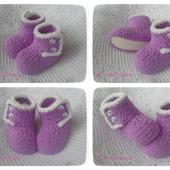 Плюшевые пинетки для малыша