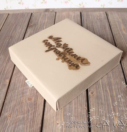 Коробочка мамины сокровища ручной работы на заказ
