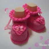 Пинетки  розовые для девочки Валентинки