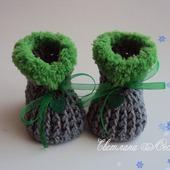 Пинетки серые с ярко-зеленой опушкой для мальчика