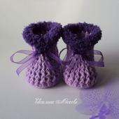 Пинетки сиреневые с фиолетовой опушкой для девочки