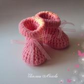 Пинетки розовые с опушкой для девочки