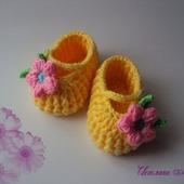 Пинетки- туфельки желтые для девочки