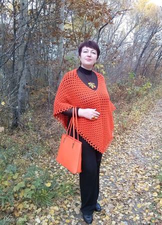 Пончо Золотая Осень оранжевое ручной работы на заказ