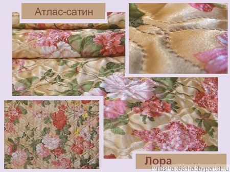 Текстиль для дома ручной работы на заказ