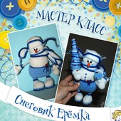 Мастер-класс  Снеговик Ерёмка + елочка в подарок
