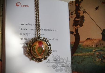 "Кулон ""Орден Чертополоха"" ручной работы на заказ"