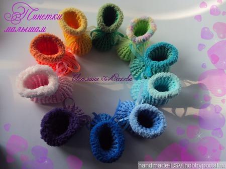 Пинетки малышам всех цветов радуги в ассортименте ручной работы на заказ