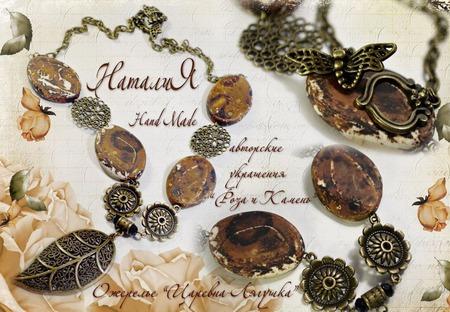"Ожерелье ""Царевна лягушка"" ручной работы на заказ"