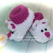 Пинетки-мишки