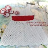 Комплект: платье и пинетки Рафаэлло