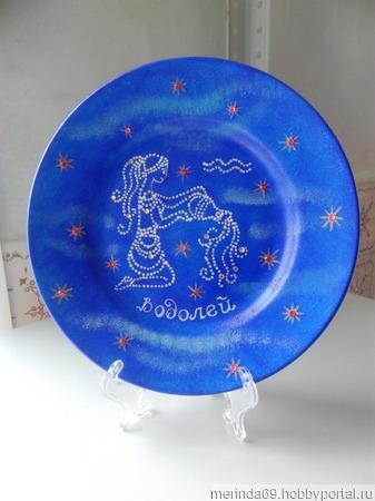 """Декоративная тарелка """"Зодиак Водолей"""" ручной работы на заказ"""