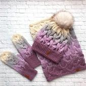 Вязаный комплект женский с градиентом шапка, снуд и варежки