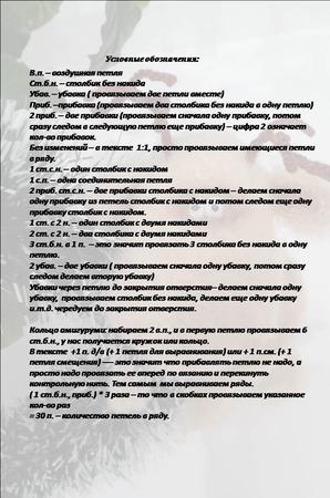 Мастер-класс - лосик Рудик) - описание вязания, вязаный лосик ручной работы на заказ