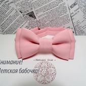 """Детская галстук-бабочка """"Розовая"""""""