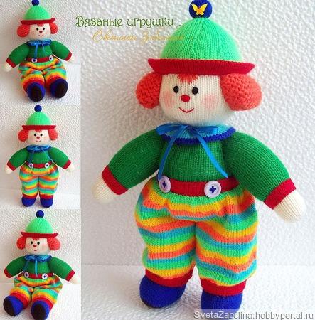 """""""Клоун"""" вязаная кукла ручной работы на заказ"""