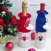 """Дед Мороз"" вязаный декоративный чехол на бутылку"