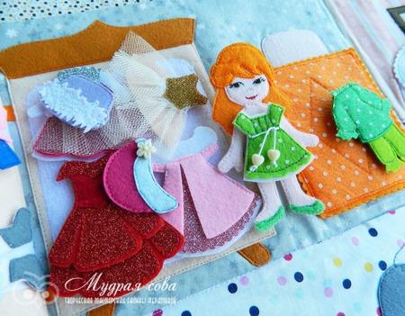 Кукольный домик-сумка ручной работы на заказ