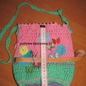Девичья сумочка 3