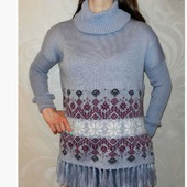 Вязаный свитер оверсайз (пончо) с норвежским орнаментом Звездопад
