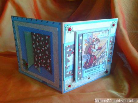 """Открытка с сюрпризом :""""Волшебство новогодней ночи"""" ручной работы на заказ"""
