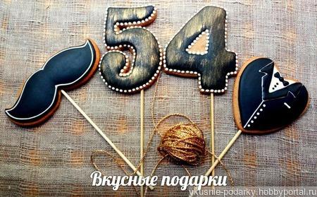 Набор пряников для мужчины ручной работы на заказ