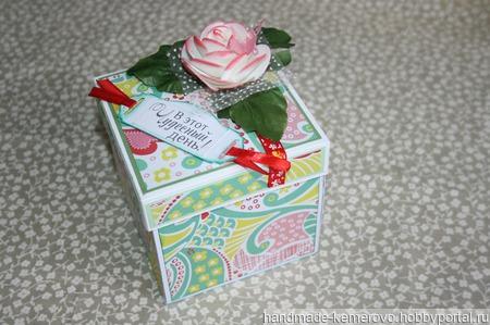 Коробочка для денежного подарка ручной работы на заказ