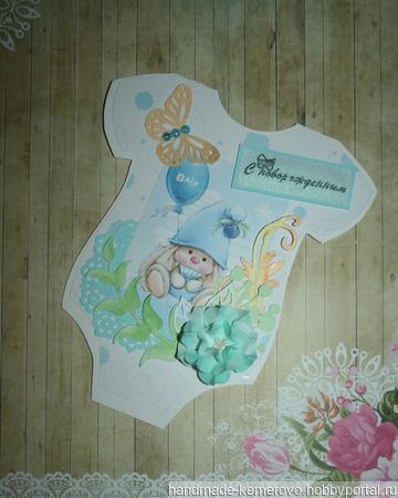 Открытки новорожденным ручной работы на заказ