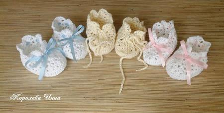 Пинетки для новорожденного ручной работы на заказ