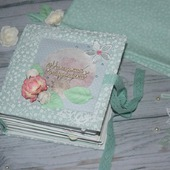 Альбом «Маленькая очаровашка»