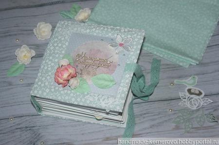 Альбом «Маленькая очаровашка» ручной работы на заказ