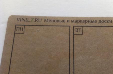 Маркерная доска планер Крафт (магнитная) с логотипом, принтом ручной работы на заказ